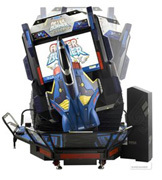 After Burner Climax Machine