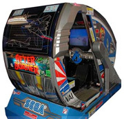 After Burner Machine
