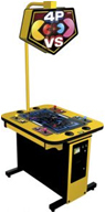 Pac-Man Battle Royale Machine