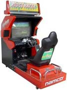 Ridge Racer Machine