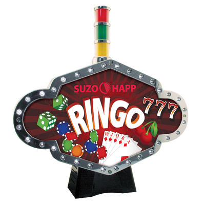 Chrome Ringo Topper - 104-03890 - Item Photo