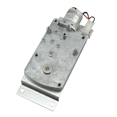 Motor Vend Assembly for Vendo - 1122820 - Item Photo