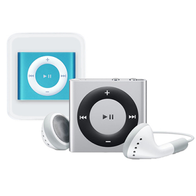 2GB Apple iPod Shuffle - 17-0010-00 - Item Photo