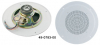 "8"" Ceiling Speaker Only Without Baffle - 50-9008-00"