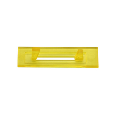 PLASTIC COIN ENTRY RESTRICTOR WITH 2 TEETH (YELLOW) - 42-1247-20 - Item Photo