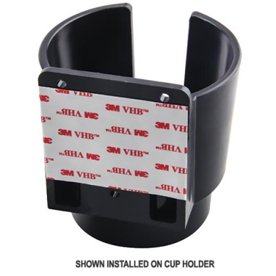 Adhesive Pad with 3M VHB Adhesive for Suzo-Happ Cup Holder 27-1422-00 - 43-7525-00 - Item Photo