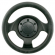 Sega Daytona Replacement Steering Wheel - 50-3000-10