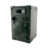 "DPI 8"" 2-Way Carpeted Speaker, DPI-800C - 50-9983-00"