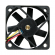 "1.97"" Cooling Fan for Cabinets, CPUs & Power Supplies - 80-0006-05"