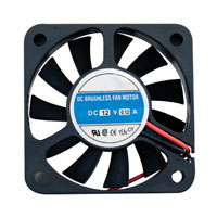 12V 2-wire cooling fan w/o connector - 80-0006-15 - Item Photo