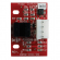 """Red Board"" Printed Circuit Board for SUZOHAPP Trackballs - A052-1011-00"